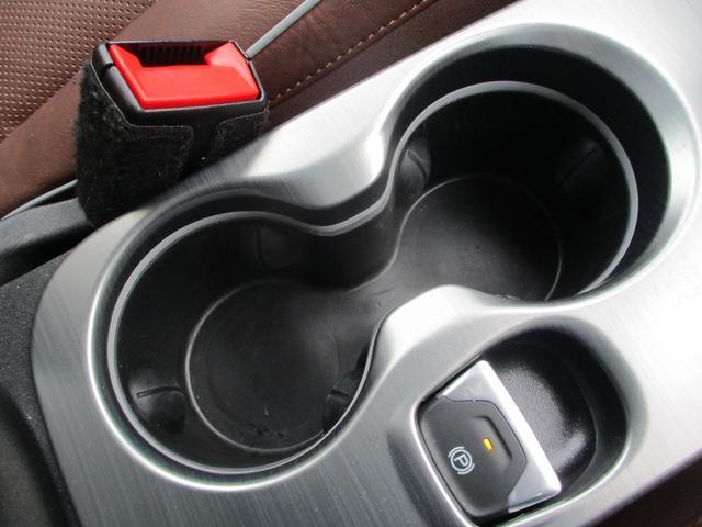 クロス プラス 電動茶革シート フルセグナビ キセノン バックカメラ シートヒーター クルーズコントロール ETC 純正18AW スマートキー バックソナー Bluetooth接続(35枚目)