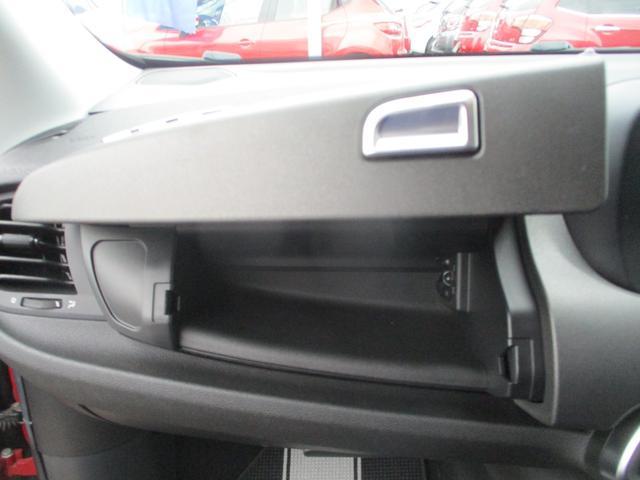 クロス プラス 電動茶革シート フルセグナビ キセノン バックカメラ シートヒーター クルーズコントロール ETC 純正18AW スマートキー バックソナー Bluetooth接続(48枚目)
