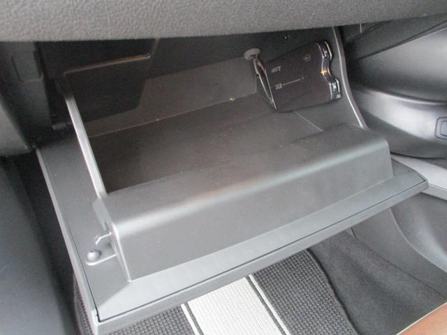 クロス プラス 電動茶革シート フルセグナビ キセノン バックカメラ シートヒーター クルーズコントロール ETC 純正18AW スマートキー バックソナー Bluetooth接続(49枚目)