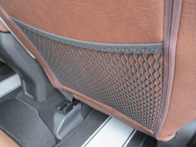クロス プラス 電動茶革シート フルセグナビ キセノン バックカメラ シートヒーター クルーズコントロール ETC 純正18AW スマートキー バックソナー Bluetooth接続(53枚目)