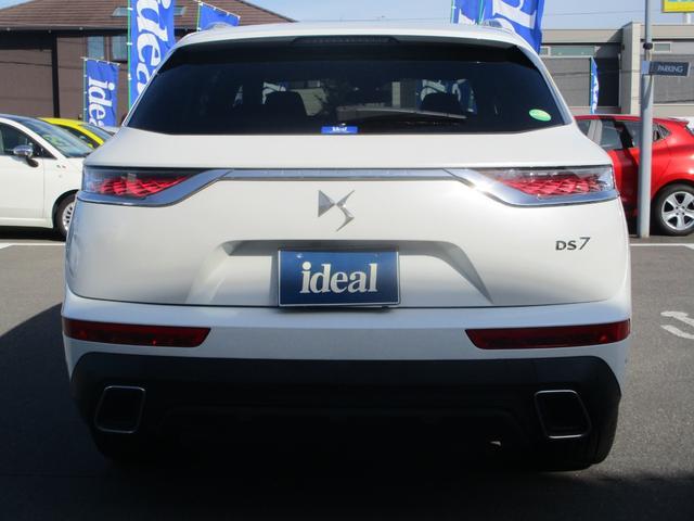 ソーシック BlueHDi パッケージ装着車 フルセグナビ LEDライト Gコントロール 衝突軽減ブレーキ レーンアシスト アクティブクルーズ 電動ゲート シートヒーター 純正18AW スマートキー ETC2.0(6枚目)