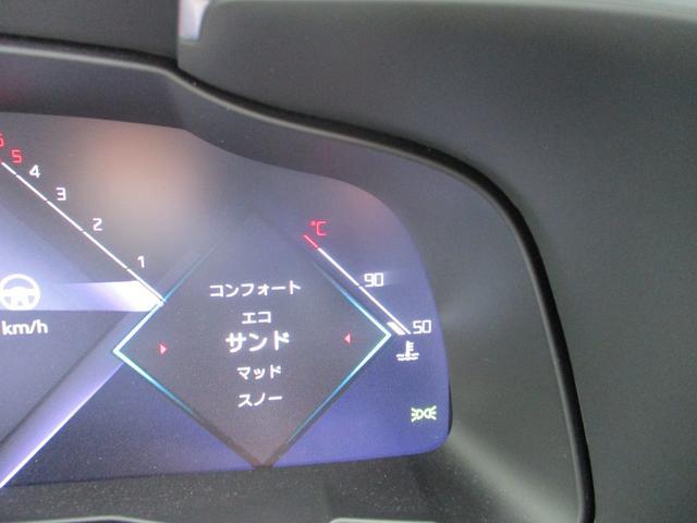 ソーシック BlueHDi パッケージ装着車 フルセグナビ LEDライト Gコントロール 衝突軽減ブレーキ レーンアシスト アクティブクルーズ 電動ゲート シートヒーター 純正18AW スマートキー ETC2.0(19枚目)