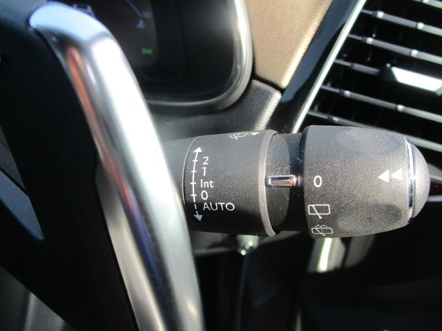 ソーシック BlueHDi パッケージ装着車 フルセグナビ LEDライト Gコントロール 衝突軽減ブレーキ レーンアシスト アクティブクルーズ 電動ゲート シートヒーター 純正18AW スマートキー ETC2.0(22枚目)