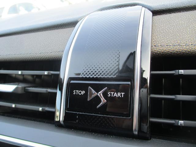 ソーシック BlueHDi パッケージ装着車 フルセグナビ LEDライト Gコントロール 衝突軽減ブレーキ レーンアシスト アクティブクルーズ 電動ゲート シートヒーター 純正18AW スマートキー ETC2.0(25枚目)