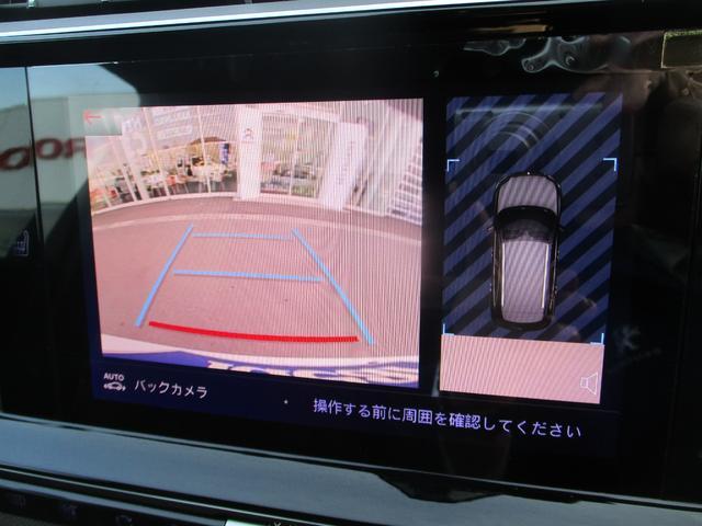 ソーシック BlueHDi パッケージ装着車 フルセグナビ LEDライト Gコントロール 衝突軽減ブレーキ レーンアシスト アクティブクルーズ 電動ゲート シートヒーター 純正18AW スマートキー ETC2.0(27枚目)
