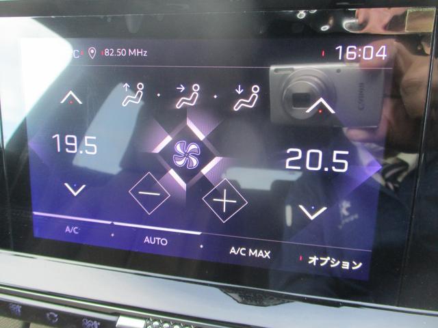 ソーシック BlueHDi パッケージ装着車 フルセグナビ LEDライト Gコントロール 衝突軽減ブレーキ レーンアシスト アクティブクルーズ 電動ゲート シートヒーター 純正18AW スマートキー ETC2.0(28枚目)