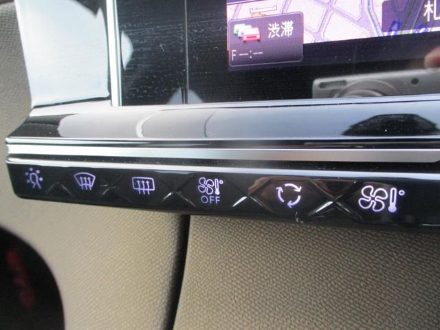 ソーシック BlueHDi パッケージ装着車 フルセグナビ LEDライト Gコントロール 衝突軽減ブレーキ レーンアシスト アクティブクルーズ 電動ゲート シートヒーター 純正18AW スマートキー ETC2.0(30枚目)