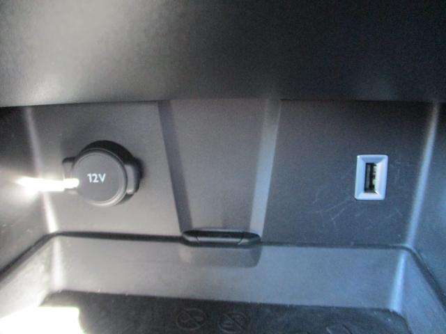 ソーシック BlueHDi パッケージ装着車 フルセグナビ LEDライト Gコントロール 衝突軽減ブレーキ レーンアシスト アクティブクルーズ 電動ゲート シートヒーター 純正18AW スマートキー ETC2.0(32枚目)
