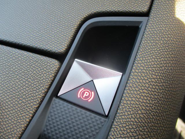 ソーシック BlueHDi パッケージ装着車 フルセグナビ LEDライト Gコントロール 衝突軽減ブレーキ レーンアシスト アクティブクルーズ 電動ゲート シートヒーター 純正18AW スマートキー ETC2.0(34枚目)