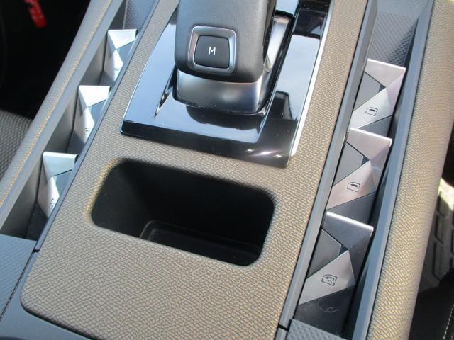 ソーシック BlueHDi パッケージ装着車 フルセグナビ LEDライト Gコントロール 衝突軽減ブレーキ レーンアシスト アクティブクルーズ 電動ゲート シートヒーター 純正18AW スマートキー ETC2.0(38枚目)