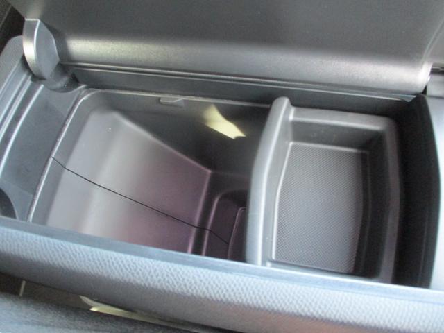 ソーシック BlueHDi パッケージ装着車 フルセグナビ LEDライト Gコントロール 衝突軽減ブレーキ レーンアシスト アクティブクルーズ 電動ゲート シートヒーター 純正18AW スマートキー ETC2.0(40枚目)