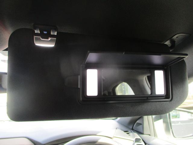 ソーシック BlueHDi パッケージ装着車 フルセグナビ LEDライト Gコントロール 衝突軽減ブレーキ レーンアシスト アクティブクルーズ 電動ゲート シートヒーター 純正18AW スマートキー ETC2.0(43枚目)