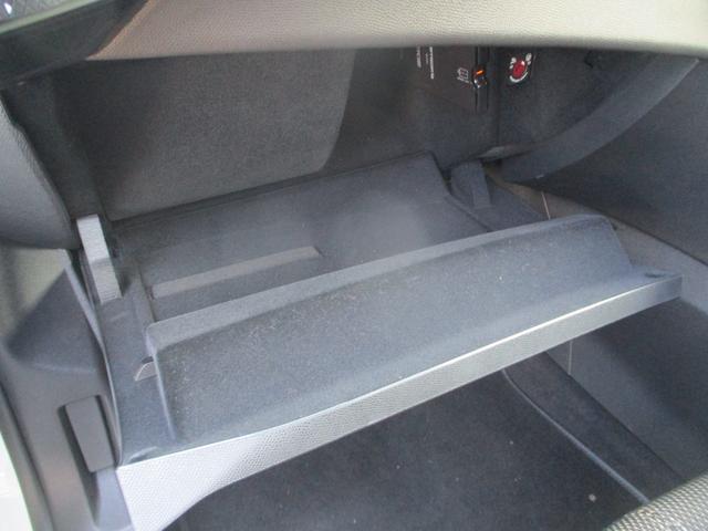 ソーシック BlueHDi パッケージ装着車 フルセグナビ LEDライト Gコントロール 衝突軽減ブレーキ レーンアシスト アクティブクルーズ 電動ゲート シートヒーター 純正18AW スマートキー ETC2.0(46枚目)