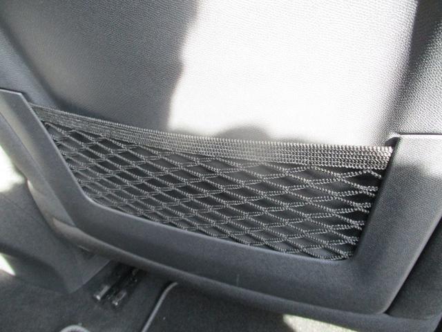 ソーシック BlueHDi パッケージ装着車 フルセグナビ LEDライト Gコントロール 衝突軽減ブレーキ レーンアシスト アクティブクルーズ 電動ゲート シートヒーター 純正18AW スマートキー ETC2.0(48枚目)