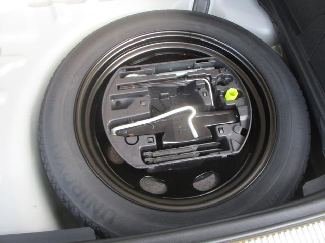 ソーシック BlueHDi パッケージ装着車 フルセグナビ LEDライト Gコントロール 衝突軽減ブレーキ レーンアシスト アクティブクルーズ 電動ゲート シートヒーター 純正18AW スマートキー ETC2.0(58枚目)