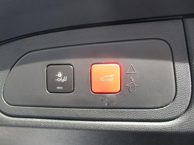 ソーシック BlueHDi パッケージ装着車 フルセグナビ LEDライト Gコントロール 衝突軽減ブレーキ レーンアシスト アクティブクルーズ 電動ゲート シートヒーター 純正18AW スマートキー ETC2.0(61枚目)