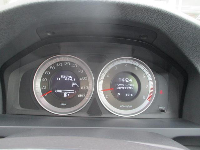 T6 AWD 電動黒革 フルセグナビ キセノン Bカメラ 衝突軽減ブレーキ シートヒーター クルーズコントロール バックソナー ETC スマートキー Bluetooth接続(25枚目)