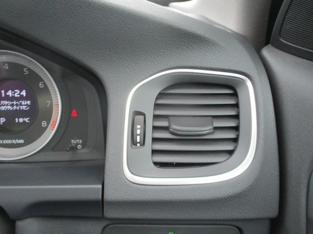 T6 AWD 電動黒革 フルセグナビ キセノン Bカメラ 衝突軽減ブレーキ シートヒーター クルーズコントロール バックソナー ETC スマートキー Bluetooth接続(26枚目)