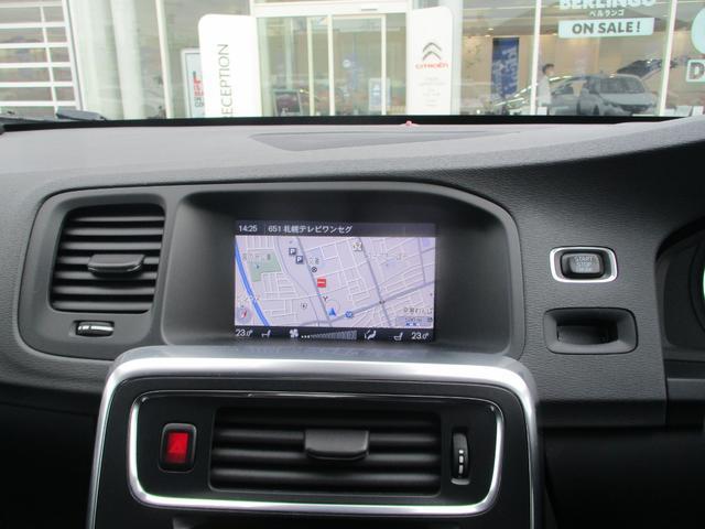 T6 AWD 電動黒革 フルセグナビ キセノン Bカメラ 衝突軽減ブレーキ シートヒーター クルーズコントロール バックソナー ETC スマートキー Bluetooth接続(29枚目)