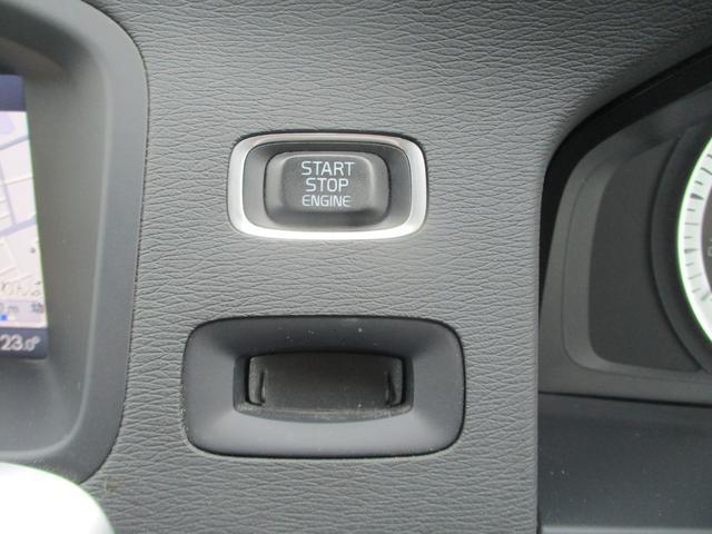 T6 AWD 電動黒革 フルセグナビ キセノン Bカメラ 衝突軽減ブレーキ シートヒーター クルーズコントロール バックソナー ETC スマートキー Bluetooth接続(30枚目)