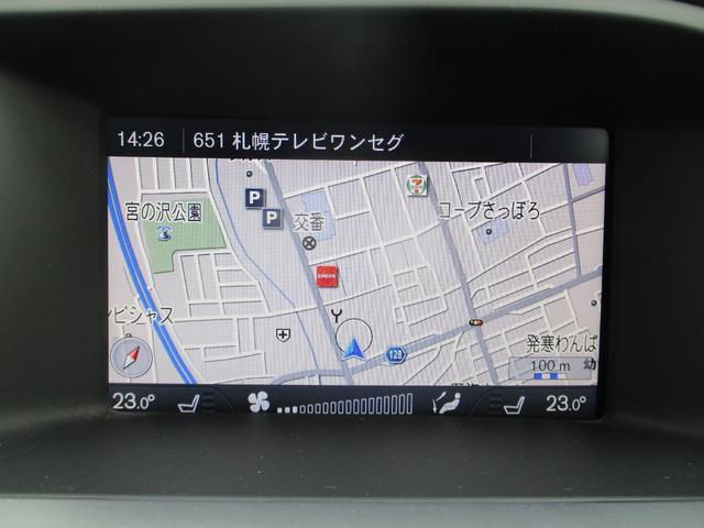 T6 AWD 電動黒革 フルセグナビ キセノン Bカメラ 衝突軽減ブレーキ シートヒーター クルーズコントロール バックソナー ETC スマートキー Bluetooth接続(31枚目)