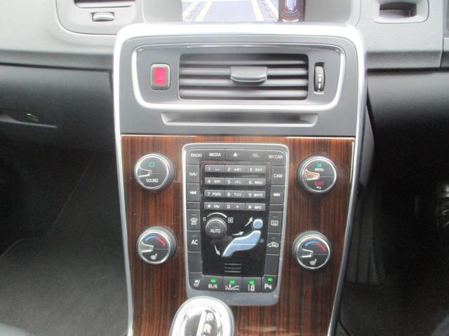 T6 AWD 電動黒革 フルセグナビ キセノン Bカメラ 衝突軽減ブレーキ シートヒーター クルーズコントロール バックソナー ETC スマートキー Bluetooth接続(33枚目)