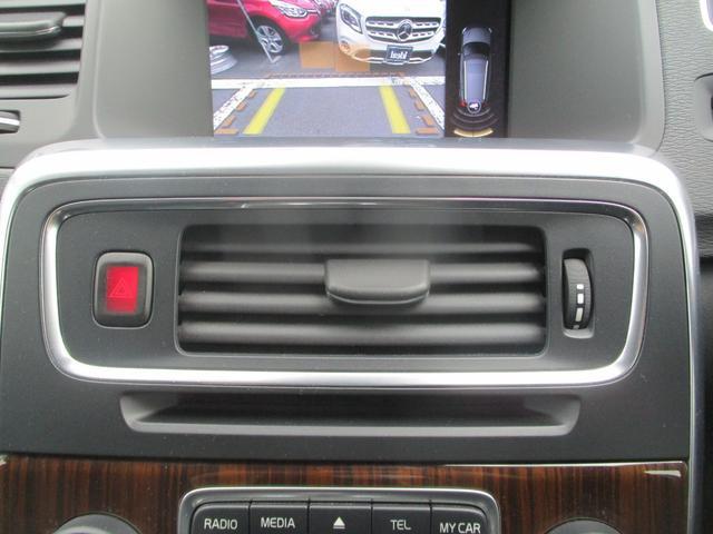 T6 AWD 電動黒革 フルセグナビ キセノン Bカメラ 衝突軽減ブレーキ シートヒーター クルーズコントロール バックソナー ETC スマートキー Bluetooth接続(34枚目)