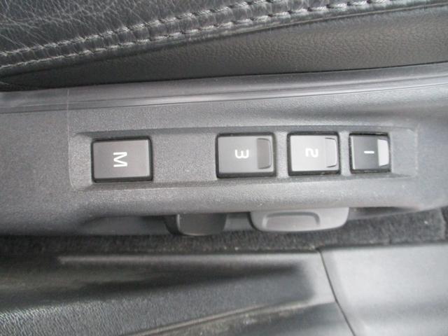 T6 AWD 電動黒革 フルセグナビ キセノン Bカメラ 衝突軽減ブレーキ シートヒーター クルーズコントロール バックソナー ETC スマートキー Bluetooth接続(47枚目)
