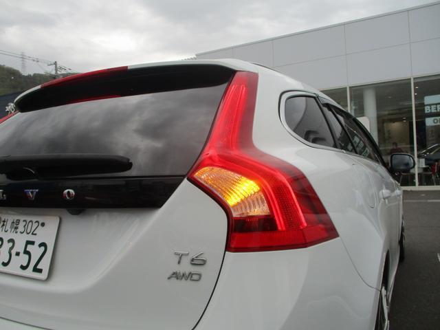 T6 AWD 電動黒革 フルセグナビ キセノン Bカメラ 衝突軽減ブレーキ シートヒーター クルーズコントロール バックソナー ETC スマートキー Bluetooth接続(54枚目)