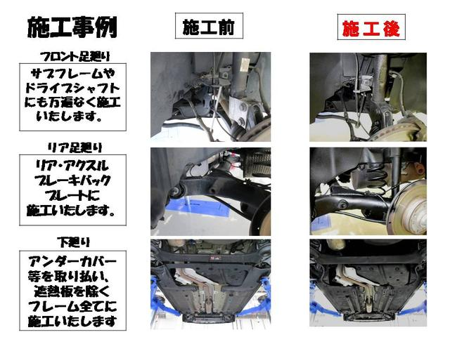 T6 AWD 電動黒革 フルセグナビ キセノン Bカメラ 衝突軽減ブレーキ シートヒーター クルーズコントロール バックソナー ETC スマートキー Bluetooth接続(76枚目)