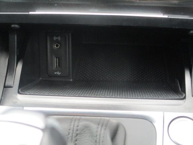 TSIコンフォートライン 後期モデル 9.2インチ純正フルセグナビ LEDライト Bカメラ 衝突軽減ブレーキ レーンアシスト ACC スマートキー ETC2.0 Bluetooth接続 ミュージックサーバー(25枚目)