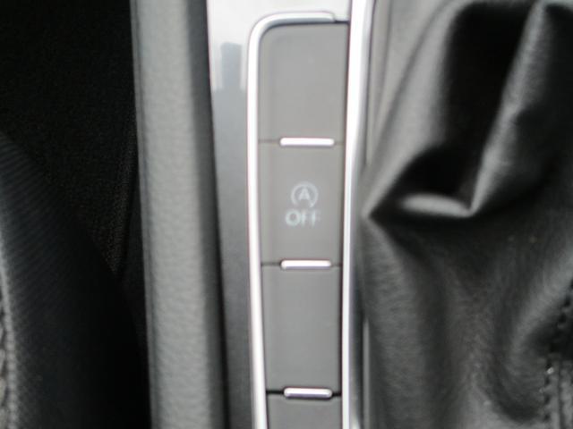TSIコンフォートライン 後期モデル 9.2インチ純正フルセグナビ LEDライト Bカメラ 衝突軽減ブレーキ レーンアシスト ACC スマートキー ETC2.0 Bluetooth接続 ミュージックサーバー(28枚目)