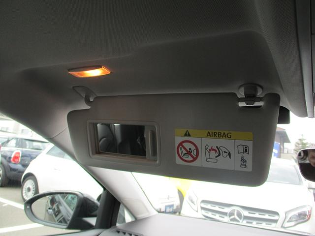 TSIコンフォートライン 後期モデル 9.2インチ純正フルセグナビ LEDライト Bカメラ 衝突軽減ブレーキ レーンアシスト ACC スマートキー ETC2.0 Bluetooth接続 ミュージックサーバー(37枚目)