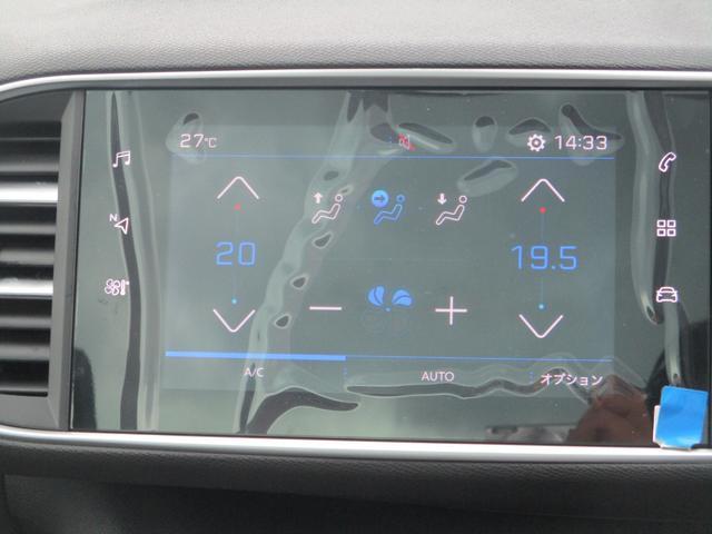 SW ロードトリップ ブルーHDi LEDライト・ガラスルーフ・バックカメラ・衝突軽減ブレーキ・アクティブクルコン・パークアシスト・アクティブブラインドスポットモニター・レーンアシスト・FRソナー・スマートキー・純正16AW(31枚目)