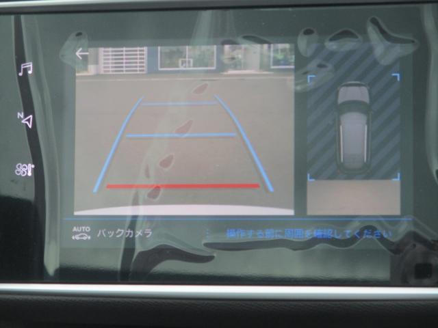 SW ロードトリップ ブルーHDi LEDライト・ガラスルーフ・バックカメラ・衝突軽減ブレーキ・アクティブクルコン・パークアシスト・アクティブブラインドスポットモニター・レーンアシスト・FRソナー・スマートキー・純正16AW(32枚目)