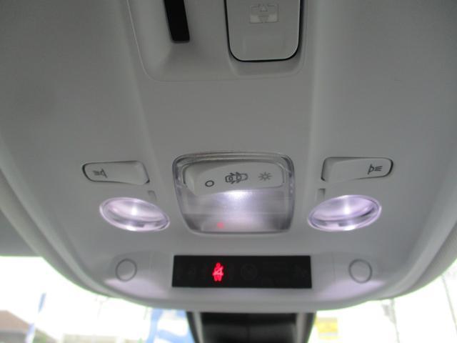 SW ロードトリップ ブルーHDi LEDライト・ガラスルーフ・バックカメラ・衝突軽減ブレーキ・アクティブクルコン・パークアシスト・アクティブブラインドスポットモニター・レーンアシスト・FRソナー・スマートキー・純正16AW(41枚目)