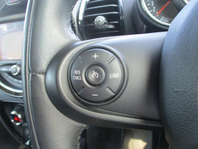 クーパーS クラブマン ペッパーPKG 純正ナビ LEDライト バックカメラ 純正17AW クルーズコントロール バックソナー スマートキー ETC Bluetooth接続(21枚目)