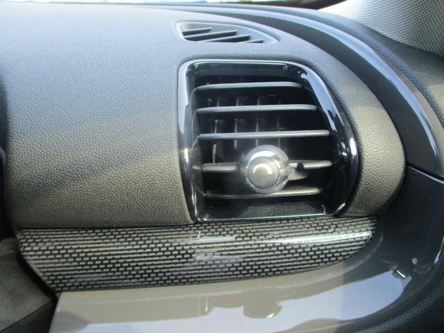 クーパーS クラブマン ペッパーPKG 純正ナビ LEDライト バックカメラ 純正17AW クルーズコントロール バックソナー スマートキー ETC Bluetooth接続(24枚目)