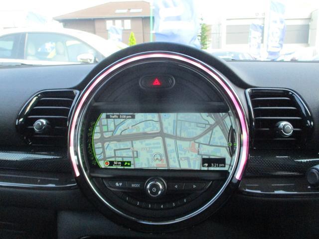 クーパーS クラブマン ペッパーPKG 純正ナビ LEDライト バックカメラ 純正17AW クルーズコントロール バックソナー スマートキー ETC Bluetooth接続(26枚目)