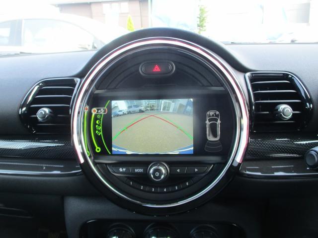 クーパーS クラブマン ペッパーPKG 純正ナビ LEDライト バックカメラ 純正17AW クルーズコントロール バックソナー スマートキー ETC Bluetooth接続(27枚目)