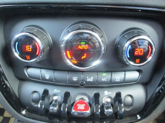クーパーS クラブマン ペッパーPKG 純正ナビ LEDライト バックカメラ 純正17AW クルーズコントロール バックソナー スマートキー ETC Bluetooth接続(29枚目)