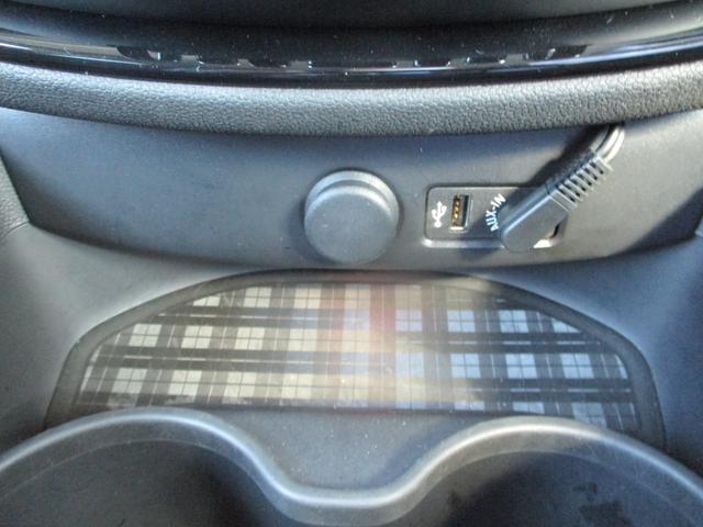 クーパーS クラブマン ペッパーPKG 純正ナビ LEDライト バックカメラ 純正17AW クルーズコントロール バックソナー スマートキー ETC Bluetooth接続(30枚目)