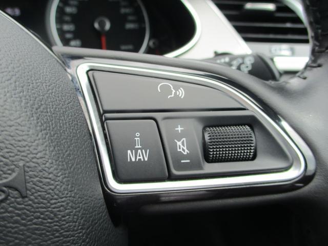 2.0TFSIクワトロ 電動シート フルセグナビ キセノン バックカメラ シートヒーター クルーズコントロール 純正17AW F&Rソナー スマートキー ETC Bluetooth接続(23枚目)