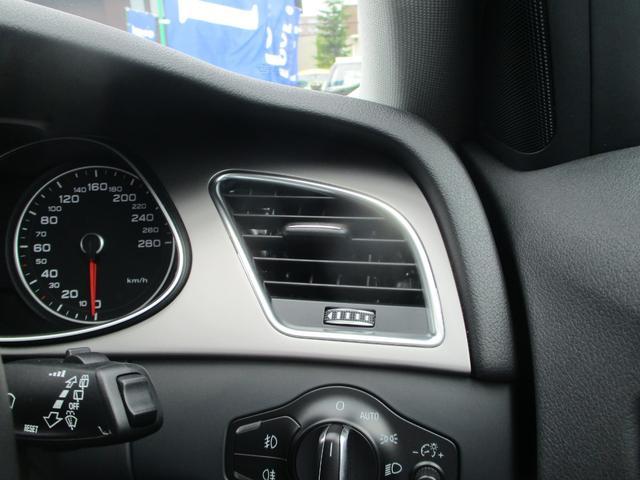 2.0TFSIクワトロ 電動シート フルセグナビ キセノン バックカメラ シートヒーター クルーズコントロール 純正17AW F&Rソナー スマートキー ETC Bluetooth接続(27枚目)