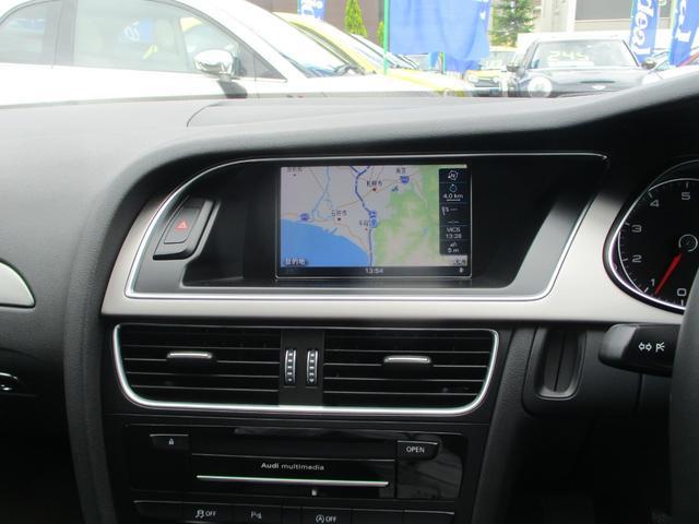 2.0TFSIクワトロ 電動シート フルセグナビ キセノン バックカメラ シートヒーター クルーズコントロール 純正17AW F&Rソナー スマートキー ETC Bluetooth接続(29枚目)