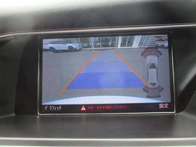 2.0TFSIクワトロ 電動シート フルセグナビ キセノン バックカメラ シートヒーター クルーズコントロール 純正17AW F&Rソナー スマートキー ETC Bluetooth接続(31枚目)
