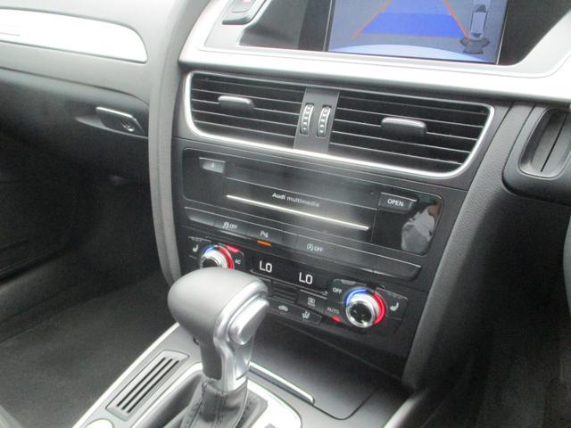 2.0TFSIクワトロ 電動シート フルセグナビ キセノン バックカメラ シートヒーター クルーズコントロール 純正17AW F&Rソナー スマートキー ETC Bluetooth接続(32枚目)