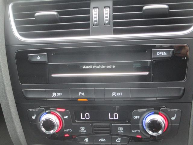 2.0TFSIクワトロ 電動シート フルセグナビ キセノン バックカメラ シートヒーター クルーズコントロール 純正17AW F&Rソナー スマートキー ETC Bluetooth接続(33枚目)