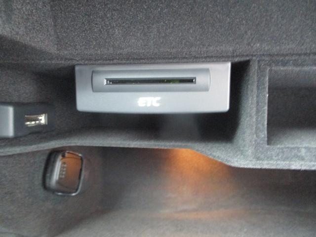 2.0TFSIクワトロ 電動シート フルセグナビ キセノン バックカメラ シートヒーター クルーズコントロール 純正17AW F&Rソナー スマートキー ETC Bluetooth接続(44枚目)