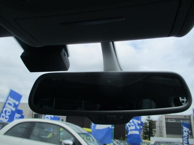 2.0TFSIクワトロ 電動シート フルセグナビ キセノン バックカメラ シートヒーター クルーズコントロール 純正17AW F&Rソナー スマートキー ETC Bluetooth接続(45枚目)